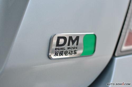 比亚迪 F3DM 实拍 外观 图片
