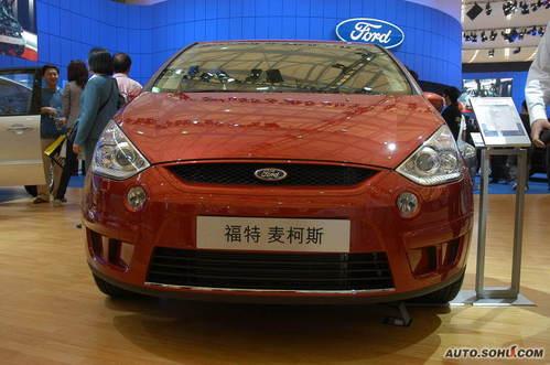 麦柯斯09上海车展实拍