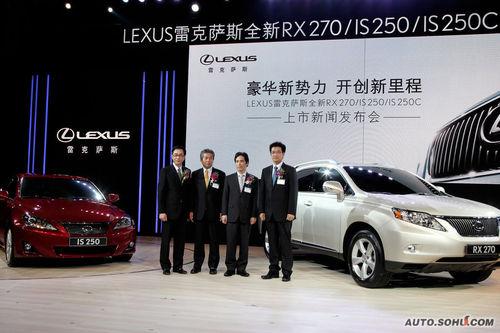 雷克萨斯3款新车上市 售价36.9 64.5万