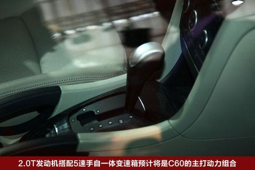 北汽 C60 实拍 图解 图片
