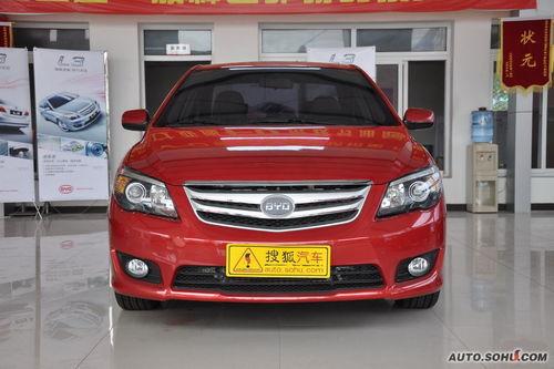 2010款比亚迪L3 1.8L手动尊贵型