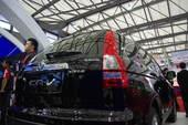 本田CR-V 09上海车展实拍