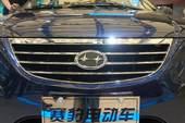 哈飞赛豹电动车09上海车…