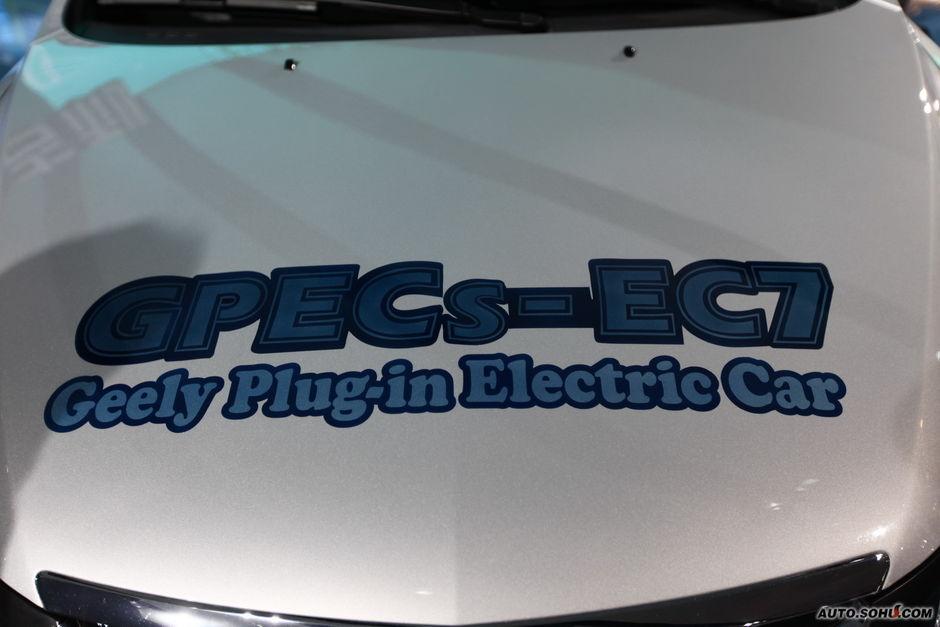 帝豪EC7车展实拍