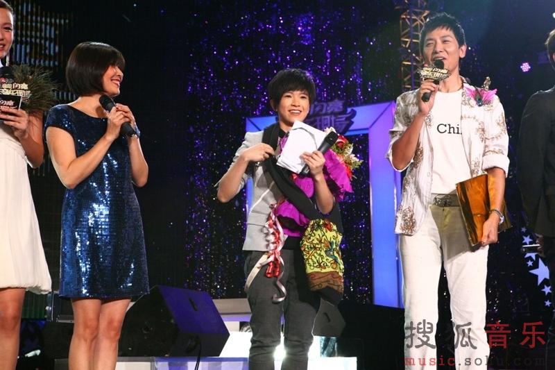 ...astro至尊流行榜颁奖典礼 至尊大跃进奖 超级偶像 super idol
