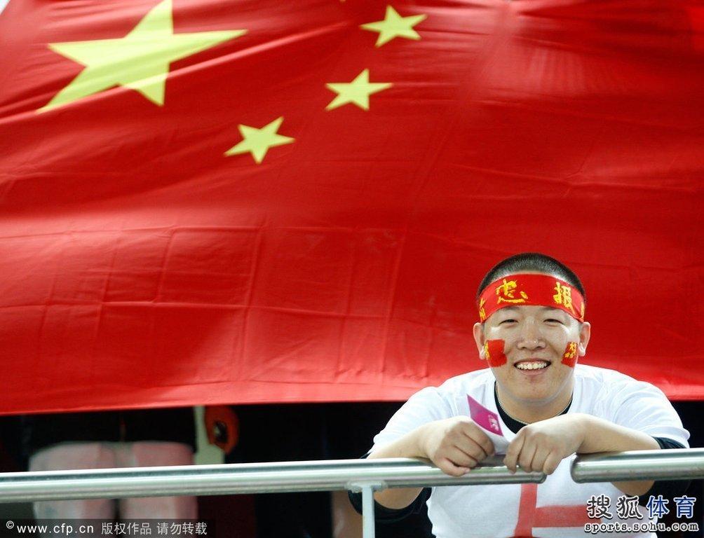 诸宸纠结观战亚洲杯小组赛 娘家0 2不敌婆家