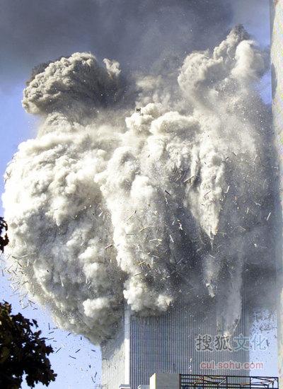 文化大视野-世贸大厦开始倒塌1-搜狐