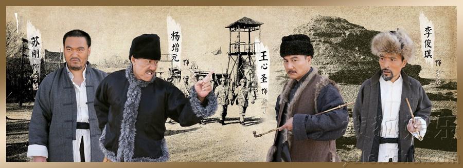 ...张子健、淳于珊珊、曲栅栅、苑冉等众多实力演员加盟的电视剧...