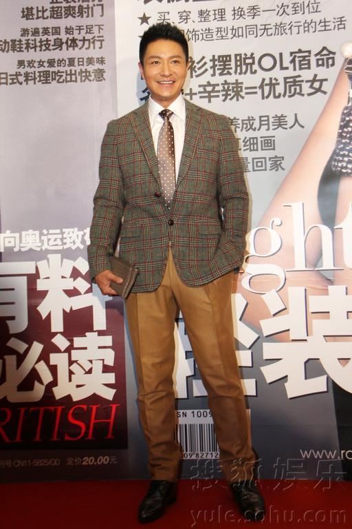 锋》首度联手《男人风尚》举行2012年度创意设计时尚盛典,人气小图片