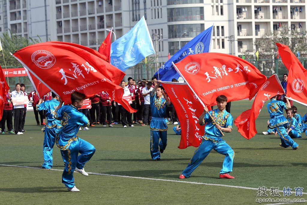 大学生足球联赛校园组北区赛在天津理工大学开幕,北京区16支