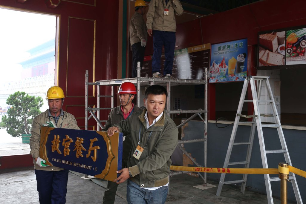 北京故宫的御花园是紫禁城内延最北段区域,从明代起便被称