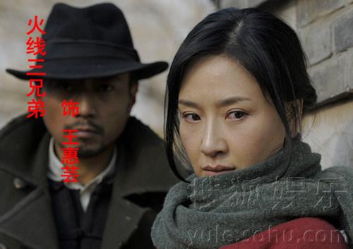 狐娱乐讯 在《火线三兄弟》中孙宁塑造敢爱敢恨,勇敢辛辣的王惠