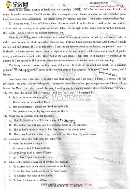 2013年高考英语真题及答案发布 四川卷