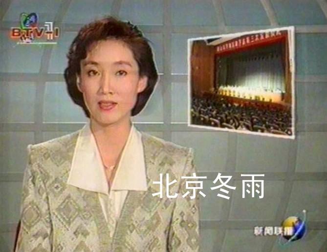 李修平是中央电视台节目主持人,1987年毕业于北京广播学院(现