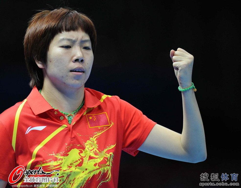 乒球女团实力不凡 李晓霞率半决赛领先