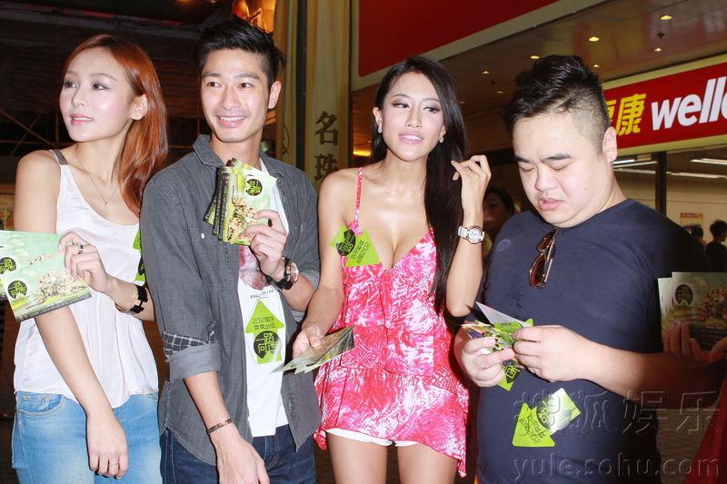 [2012年9月2日 香港讯]一班《一路向西》的演员今日于铜锣湾百德新