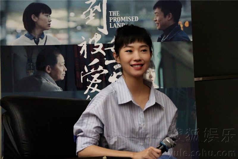 王佳佳 被爱 武汉点映 被赞大银幕芭蕾舞代言人
