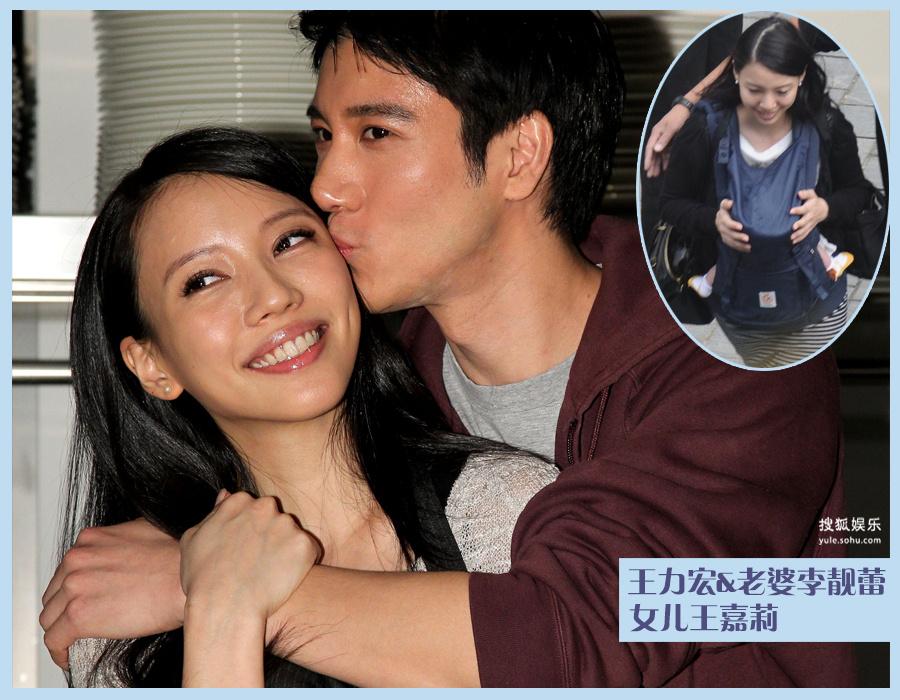 王力宏首度公开承认已有女友.王力宏的微博称,女友名叫李靓蕾,图片