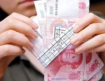 迪拜人均月收入_月收入的定义