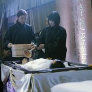 武汉殡葬用品展现遗体按摩服务