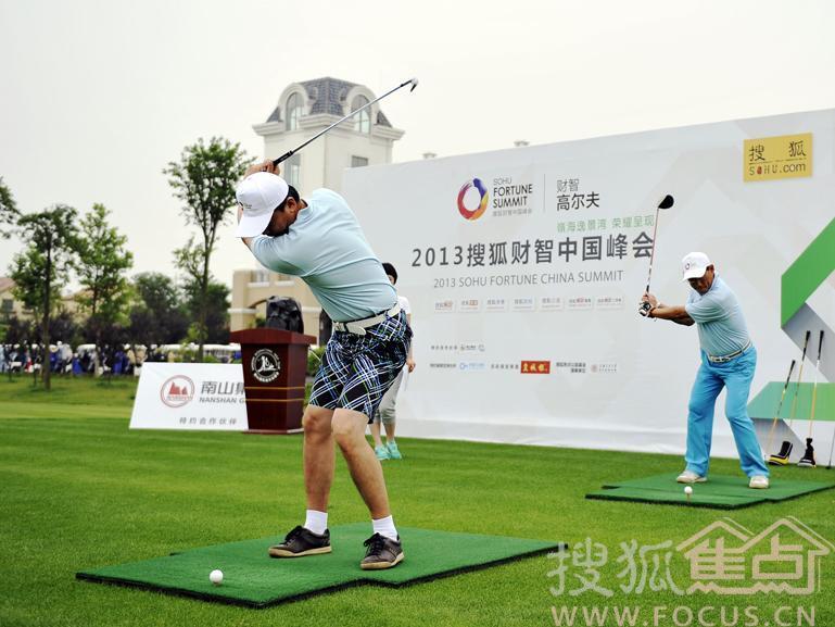 搜狐财智中国峰会-开球仪式