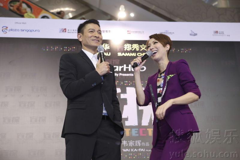 刘德华郑秀文新加坡宣传 难忘互掴大巴掌5174