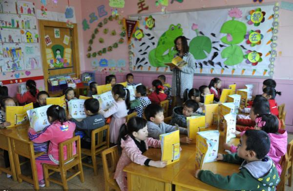 幼儿园正确看书姿势步骤图