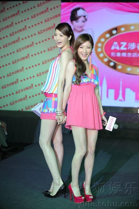 吴亚磬被李宗瑞性侵在第几集_迷奸案女星吴亚馨代言 美腿裸背抢焦点