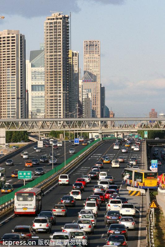 北京 四惠桥跻身早高峰暴堵点