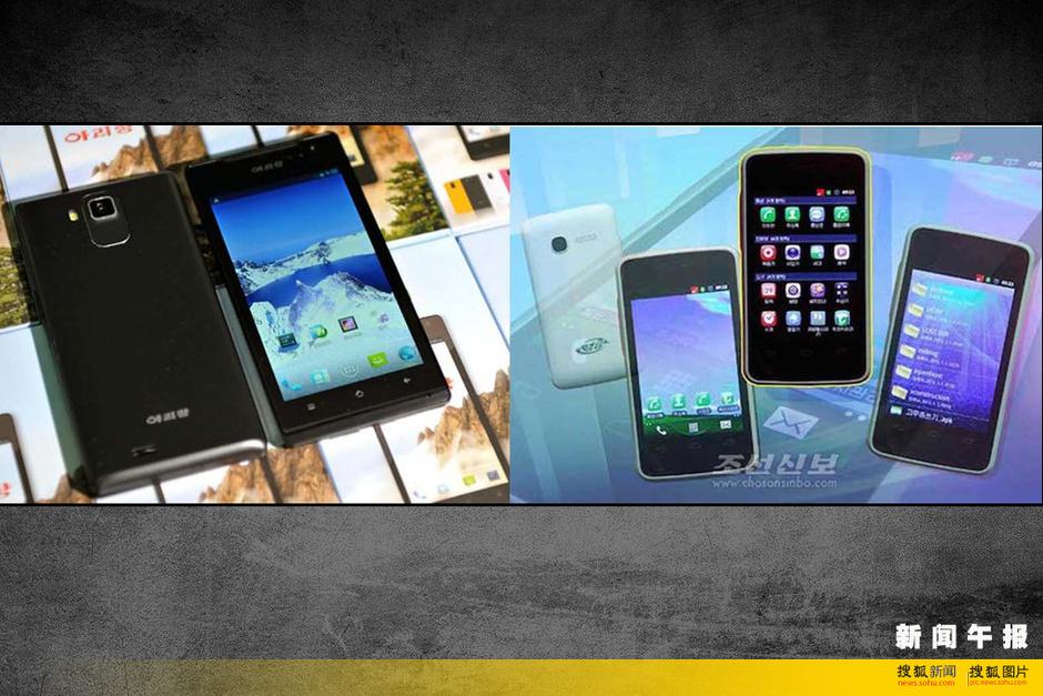 """...国产智能手机\""""平壤触摸\""""(右)广受青睐.左为朝鲜第一款国产..."""