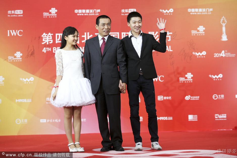 北京电影节红毯闭幕 林妙可领衔亮相