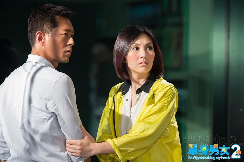 《单身男女2》曝激情床戏剧照 古天乐跪地求婚