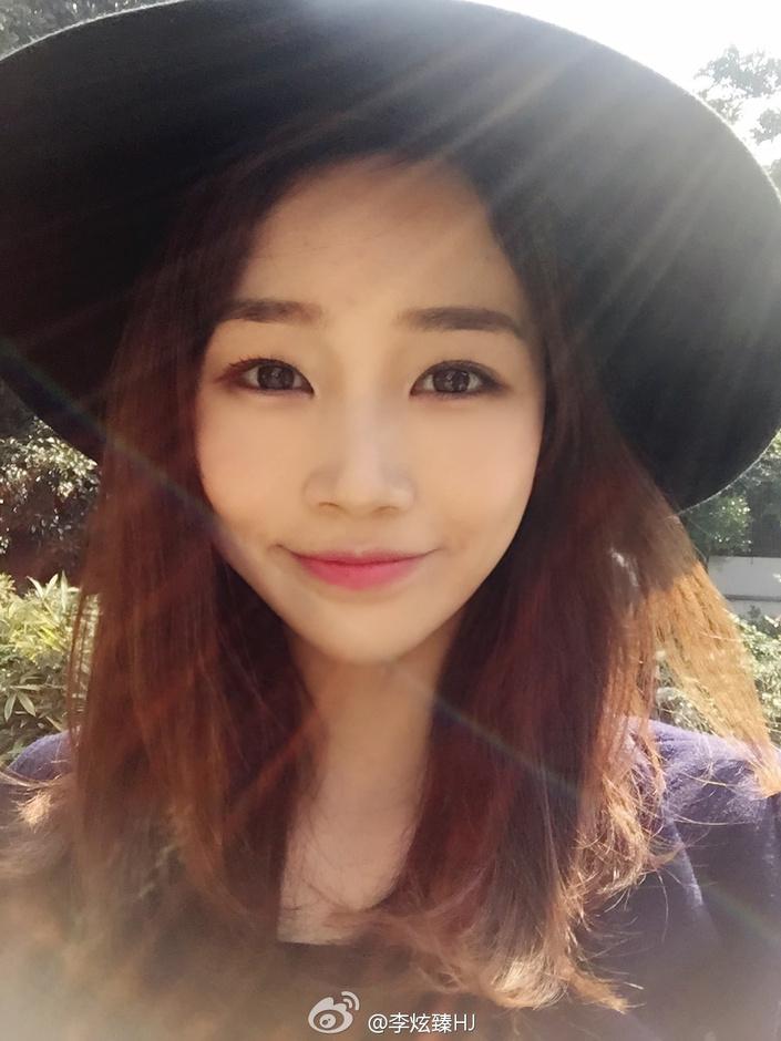 雪糕妹妹李炫臻海量生活照曝光