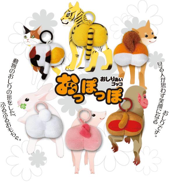 日本奇怪商品:大屁股玩偶系列5912420 女人频