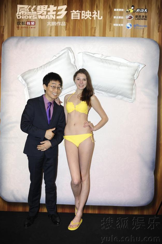 女人长屌视频_(张宁/文 马森/图 远辉/视频)2月24日下午,搜狐视频出品的《屌丝男士