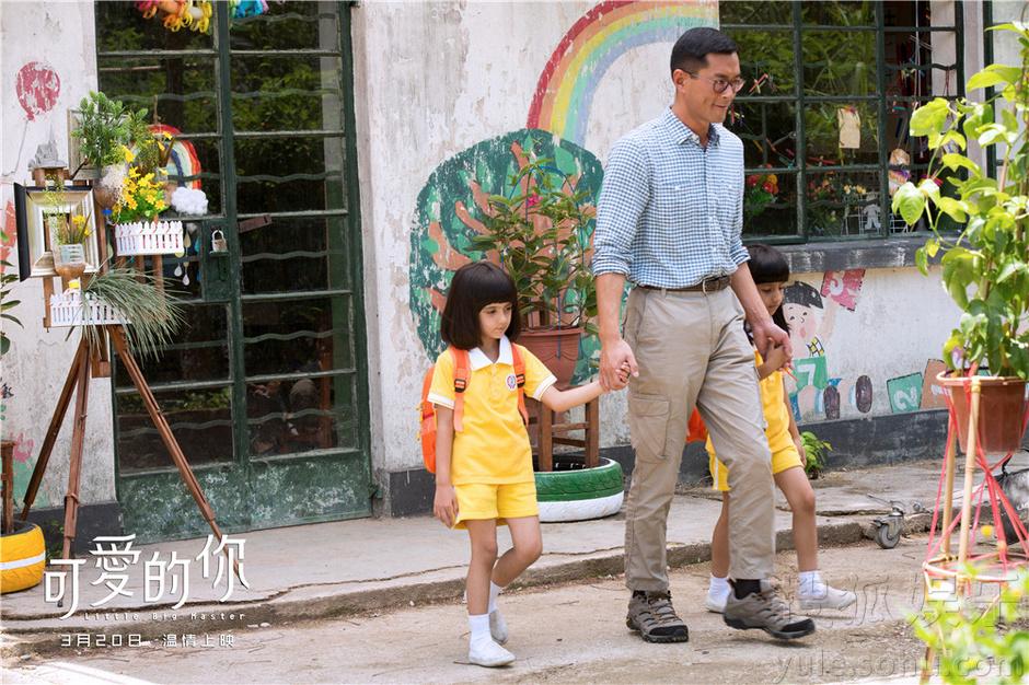 电影海报剧照  来源:搜狐娱乐 责编:杜渐                 《可爱的你