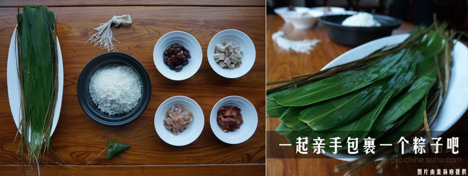 端午节包粽子 亲手制作顺应自然的食物才最美味