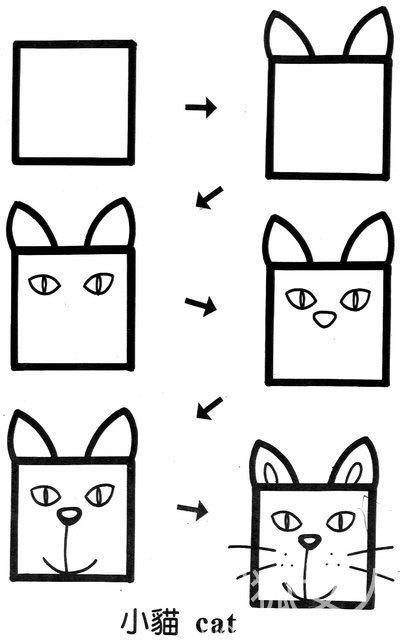 习正方形的简笔画