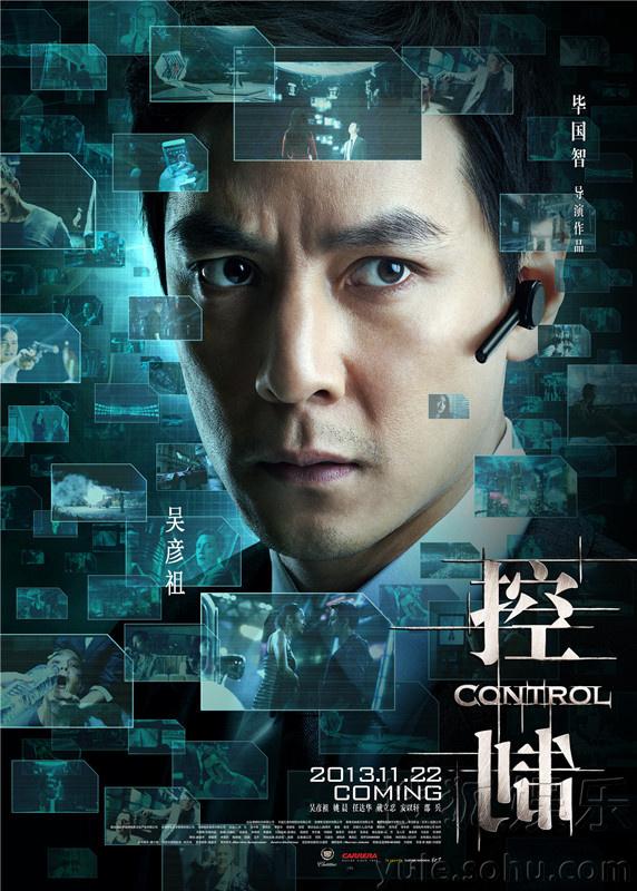 娱乐频道 电影海报剧照  责编:彭广烁                 控制-人物海报