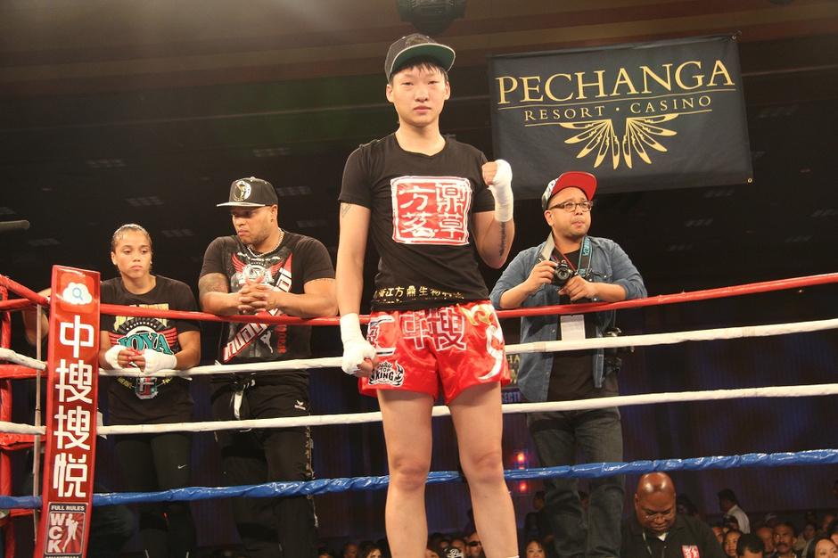 高清:中国搏击美女美国夺冠