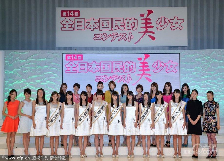 日本选拔国民美少女 12岁初中生夺冠7001336 新闻