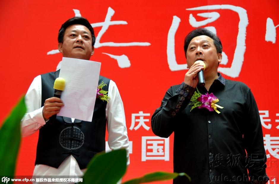 李双江在儿子入狱后首次公开现身画展2014.10.23 - fpdlgswmx - fpdlgswmx的博客