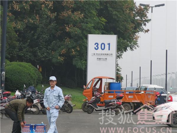 成都龙泉驿 中国西部崛起的国际汽车城7239644 焦点频道高清图片