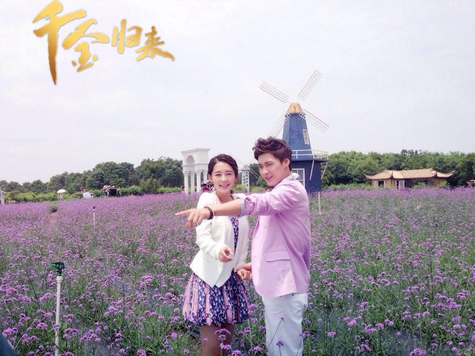 《千金归来》热播 李沁李易峰浪漫秀恩爱5790