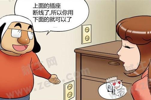 动漫 卡通 漫画 头像 503