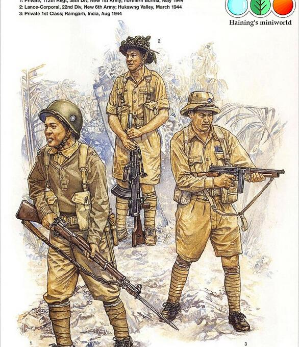 二战和内战中国军服图册,国军7688860-军事频