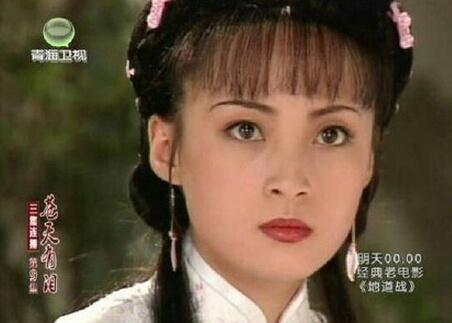 蒋勤勤朱茵18年前合作剧照曝光 拼颜值各有千秋