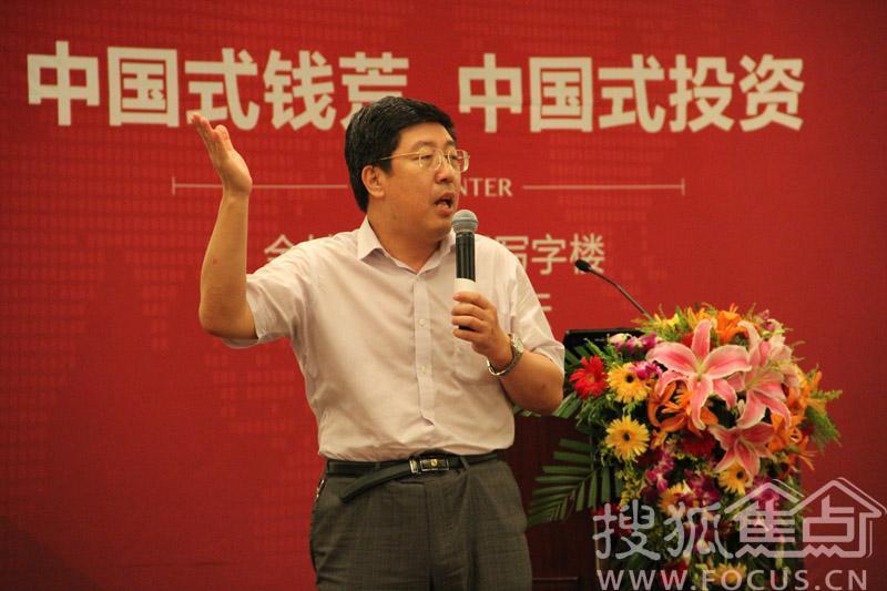 董藩受开发商致富演讲称只有买房邀请53的视频悼念图片