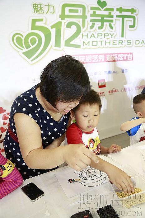 2013母亲节活动——豆子贴画