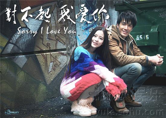 """我爱逼电影_《对不起我爱你》上映温心挑战中国版""""恩彩""""-娱乐频道图片库"""